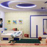 Habitación para niños decoraciones